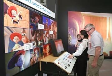 映像制作の技術を紹介する「PIXARのひみつ展」の内覧会=11日、長岡市の県立近代美術館