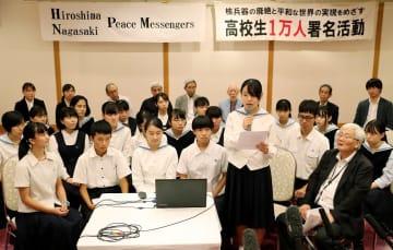 ノーベル平和賞の発表後、今後の抱負などを話す高校生平和大使のメンバー=長崎市筑後町、ホテルセントヒル長崎