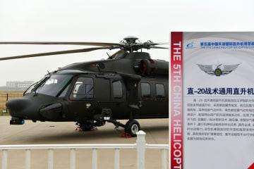 中国独自開発の多用途ヘリ「Z-20」、天津国際ヘリ博覧会に登場