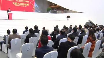 第13回全国美術作品展覧会の実験芸術作品展、河北省廊坊市で始まる