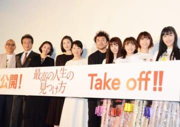 左から左から犬童一心監督、前川清、満島ひかり、天海祐希、吉永小百合、ムロツヨシ、ももいろクローバーZ