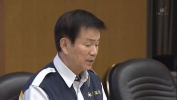 森田千葉県知事「最大レベルの警戒態勢で対応を」