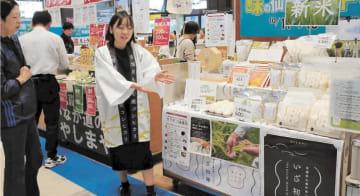 JR仙台駅構内で即売された「いざ初陣」の新米