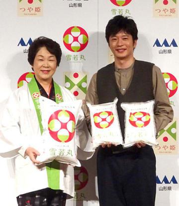 「雪若丸」の魅力をアピールする田中圭さん(右)と吉村美栄子知事=東京・永田町