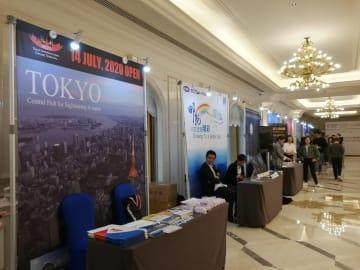 上海にクルーズ旅行モデル区、「クルーズ経済」の高質発展を推進
