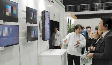 映像監視システムをPRした展示会