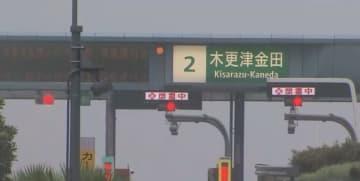 千葉県内を走る高速道路 台風19号影響で通行止めに