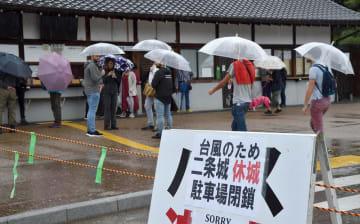 【台風19号】二条城、臨時休業知らずに来る外国人も 「世界遺産入れず残念」京都の観光地にも影響