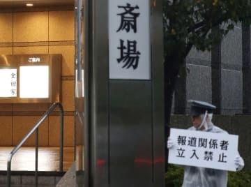 金田正一さんの通夜が営まれた東京都内の斎場=12日