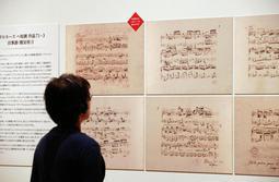 ショパンの筆跡が分かる楽譜=神戸市中央区脇浜海岸通1(撮影・斎藤雅志)
