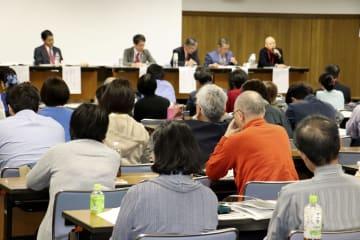 札幌市で開かれた「KHJ全国ひきこもり家族会連合会」の全国大会=12日午後