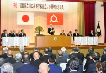 創立70周年の節目を祝った記念式典