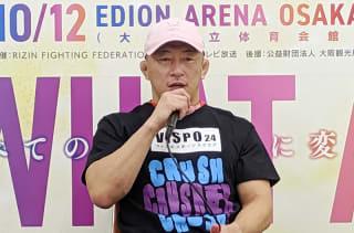 ライト級GPトーナメント1回戦で敗退した川尻が試合後インタビューに答えた
