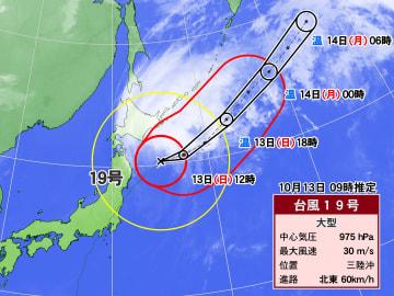 13日午前9時の台風19号の推定位置と進路予想