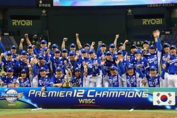 第1回大会で優勝した韓国代表【写真:Getty Images】