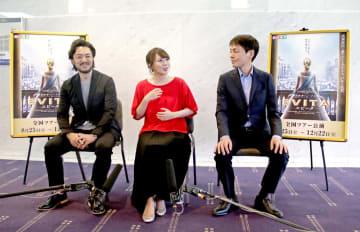 舞台への思いを語る主要キャストの(左から)飯田洋輔、鳥原ゆきみ、佐野正幸=相模女子大グリーンホール