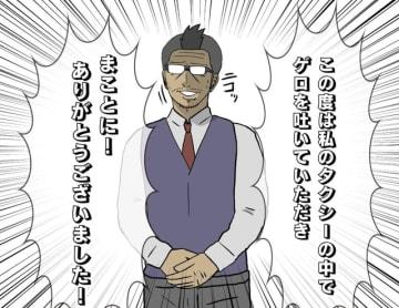 【吉田輝和の絵日記】サイバーパンク系タクシードライバーADV『Neo Cab』乗客と会話しながら失踪した友人を探す!