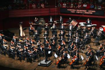 AIが創作した交響曲を上演 広東省深圳市