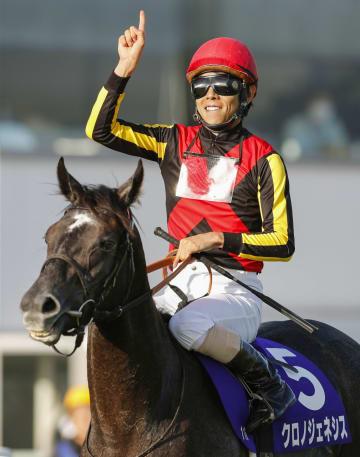 第24回秋華賞を制したクロノジェネシスと、歓声に応える北村友一騎手=京都競馬場