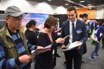 2019NZ観光・生活展覧会が開幕、ターゲットは中国人観光客