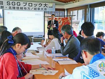 通訳ガイドらが課題を語り合ったSGGブロック大会の分科会=13日午後、岐阜市長良、長良川うかいミュージアム