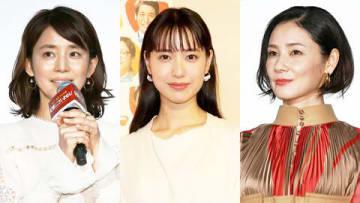 (左から)石田ゆり子さん、戸田恵梨香さん、吉田羊さん