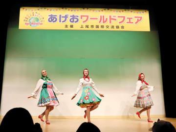 メインステージで披露されたロシア人グループ「マトリョーシカ」によるダンス=上尾市文化センター