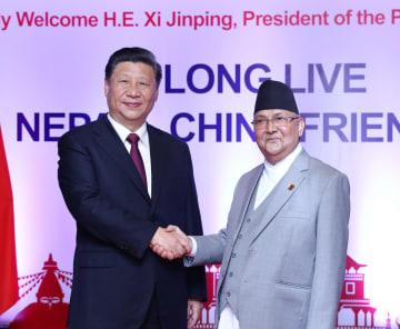 習近平主席、ネパール首相と会談 両国関係の発展を強調