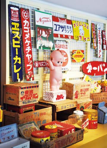 南足柄市郷土資料館で特別展『昭和レトロ展パート2』古きよき時代にタイムスリップ!