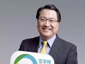 Founder and CEO Wang Huainan was Babytree Group's largest shareholder until the Fosun International investment on Oct. 11, 2019. (Image credit: Babytree)
