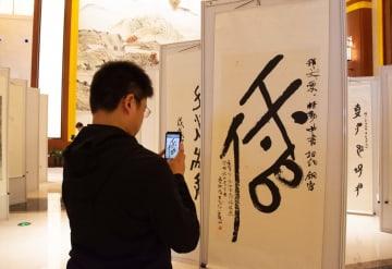 世界唯一の女性文字「女書」の作品展 湖南省長沙市