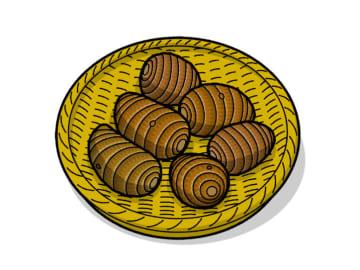 十日市場「親子で里芋の収穫体験」参加者募集!【横浜・緑区】