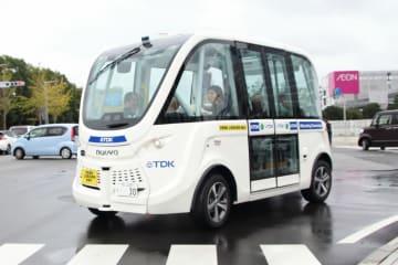 CEATEC会場にお目見えした自動運転バス。1.5キロの公道コースを15分ほどかけて走る