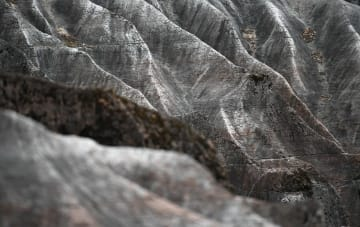 大巴山脈奥地の地質奇観、「中華竜山」の神秘に迫る