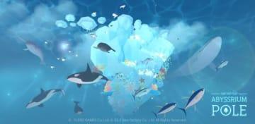 あのヒーリングゲーム再び―全世界5,000万DLを達成した水族館SLGの続編『アビスリウム ポール』12月配信決定!