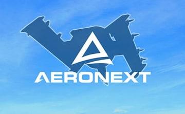 【CEATEC 2019】「空飛ぶクルマ」に新たな革命、エアロネクストが新モデルを初公開