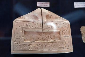 古代エジプトの工業地区遺跡見つかる ルクソール