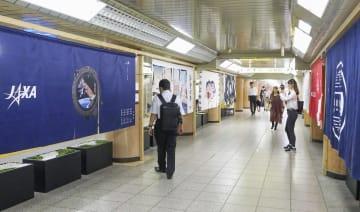 宇宙航空研究開発機構(左)などののれんが並ぶ「めぐるのれん展」=東京都中央区