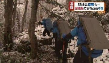 大雪山系愛別岳周辺で38歳男性不明 妻に14日「昼過ぎに戻る」とメッセージ 捜索続く 北海道