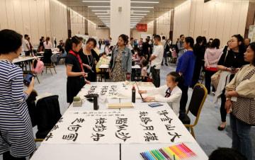 中国国際輸入博覧会を彩る中国文化 上海で書画展開催