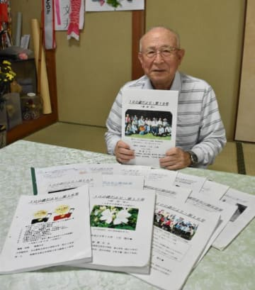 「100歳だより」の最終号を手に、これまで発行した冊子を振り返る関屋文夫さん
