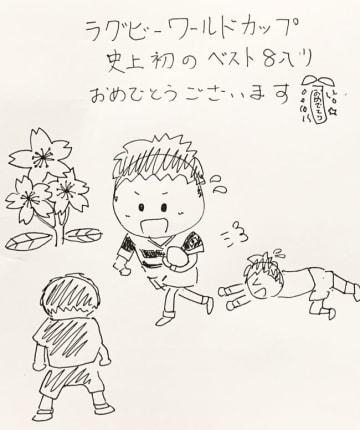 横山だいすけ、ラグビー日本代表の快挙を手描きイラストで祝福「本当におめでとうございます!!」