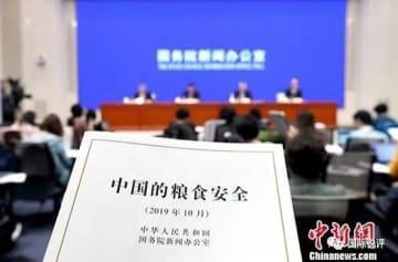 【CRI時評】中国は常に世界の食糧安全保障を保護する積極的な力