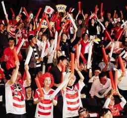 神戸からラグビー日本代表に声援をおくるファンら=13日夜、神戸市中央区