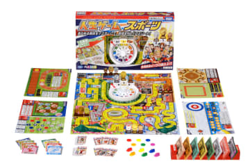 タカラトミーが「人生ゲーム スポーツ」発売 史上初のスポーツがテーマ、登場競技は100種類以上