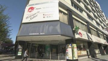 丸栄が「栄町ビル」テナント10社を提訴 立ち退き求め 名古屋