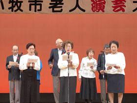 老人演芸大会で元気に歌声を披露する参加者