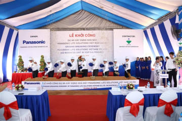 Panasonic Life Solutions Vietnam holds a groundbreaking ceremony for a ceiling and ventilation fans plant in Binh Duong Province, north of Ho Chi Minh City on Oct. 10, 2019.