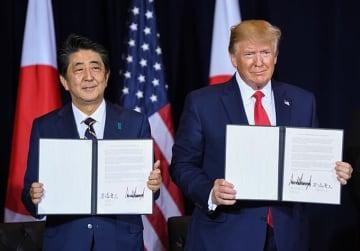 日米貿易協定案~「譲歩したのか、していないか」与野党の基準の違い
