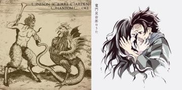 【moraアニソンTOP10】『FGO』×ユニゾンが即1位、すでに漂う王の風格!『鬼滅の刃』もまだまだ強い